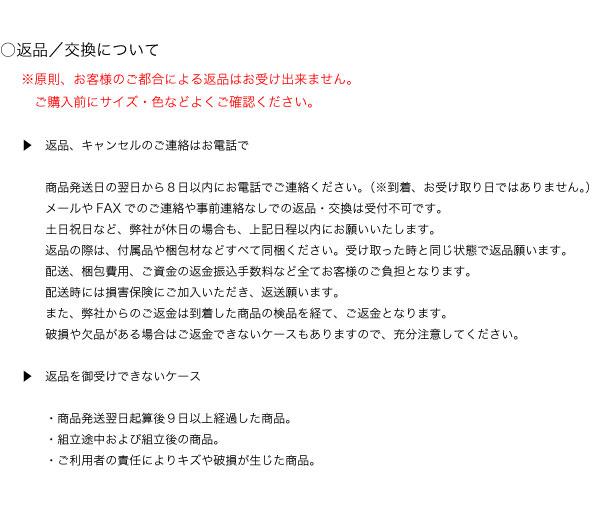 ユーロ物置の返品/交換については静岡県藤枝市のシンプルオフィスにお問い合わせください。