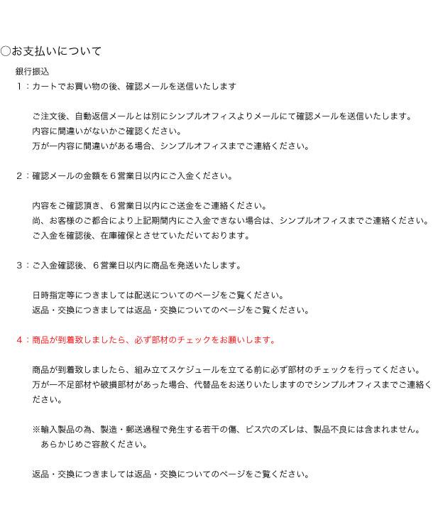 ユーロ物置のお支払についてはお気軽に静岡県藤枝市のシンプルオフィスまでお問い合わせください。